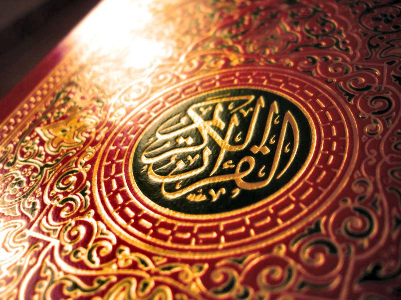 islam god