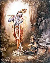 Radha - Krishna