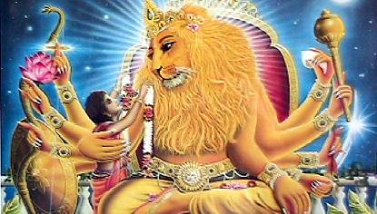 Lord  Nrisimhadeva