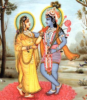 Krishna Lutus Mala