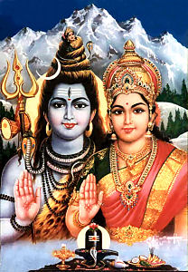 Shiva and Parvati