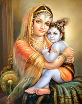Yasoda loves Krishna loves Yasoda